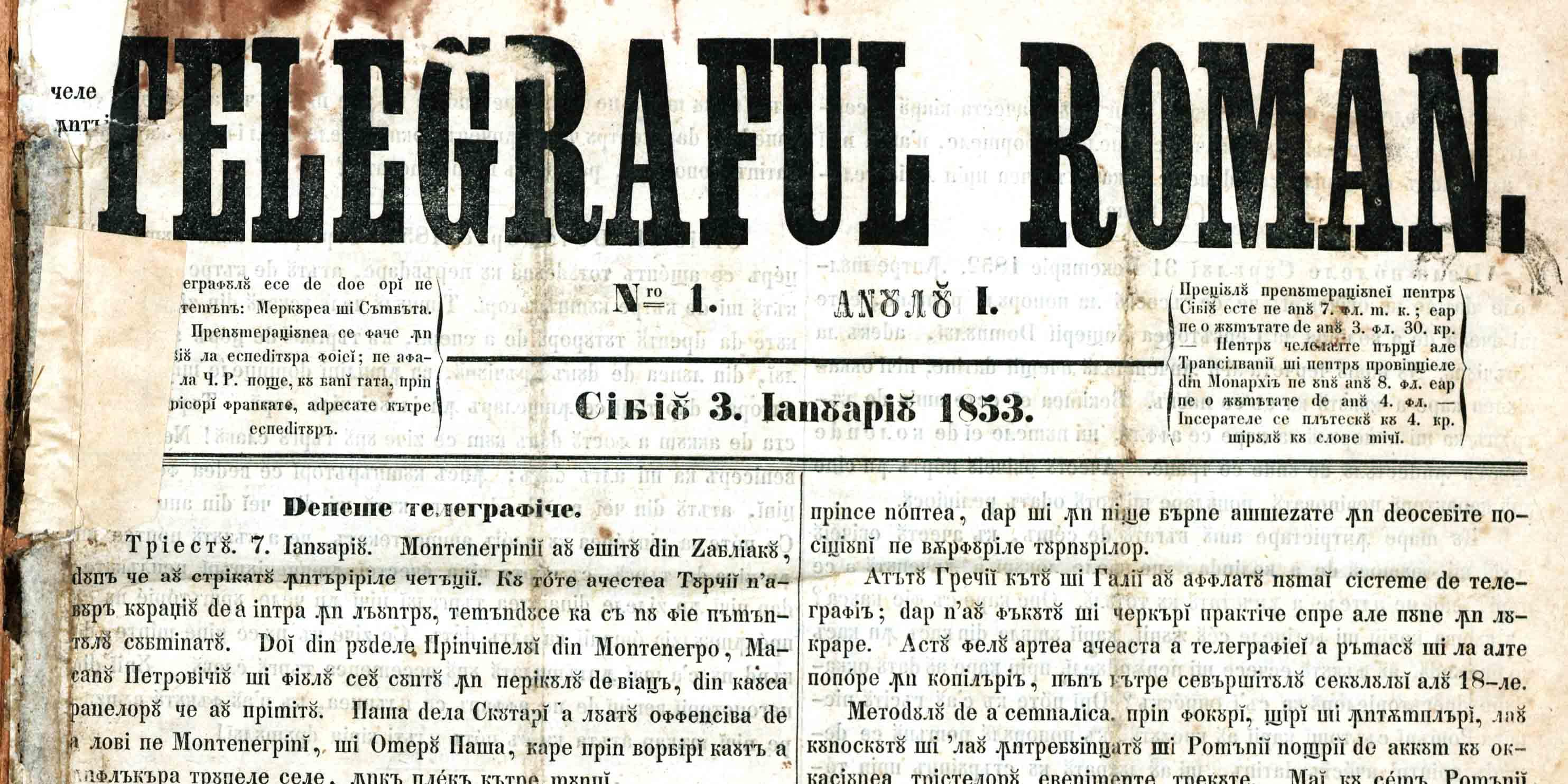Biblioteca digitală - arhiva în mișcare a Bibliotecii Județene ASTRA Sibiu